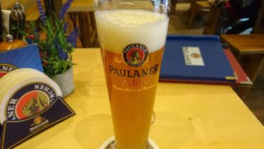 フランクフルトのビアレストラン Paulaner