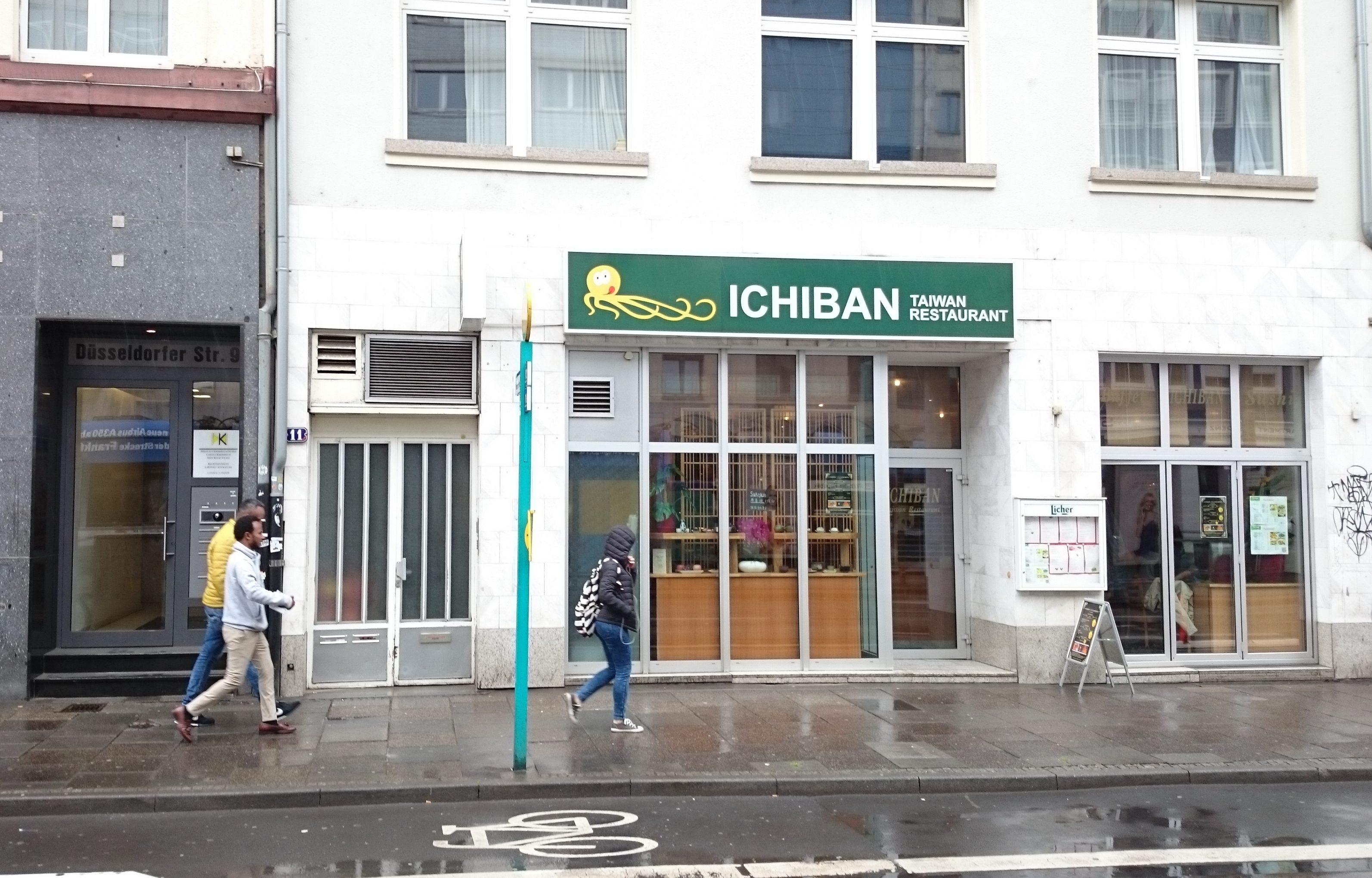 フランクフルトの中華ビュッフェ ICHIBAN