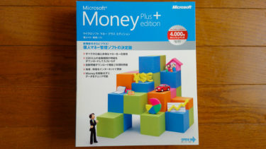 Microsoft Money とFeliCa2Money